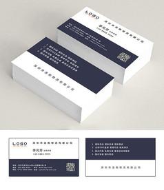 物流公司名片设计模板PSD