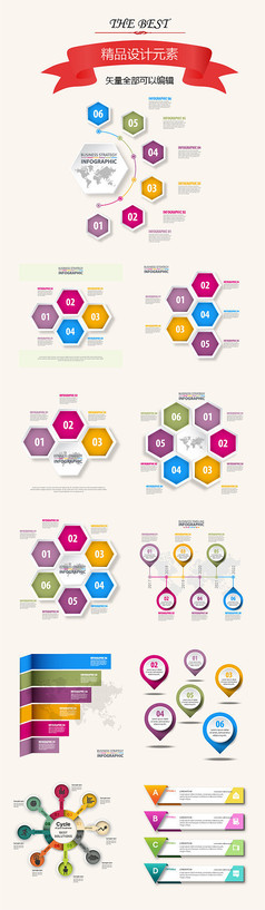 韩式时尚信息图