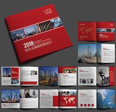 红色简约企业画册设计