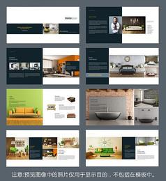 室内家具画册模板