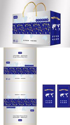 簡約藍色海鮮大禮包包裝設計