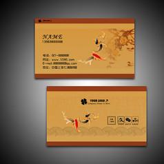 中國風名片設計