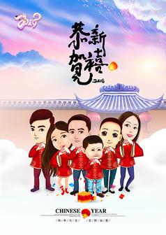 狗年春节海报设计