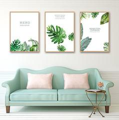北欧小清新植物无框画装饰画
