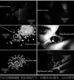 珠宝首饰宣传广告模版