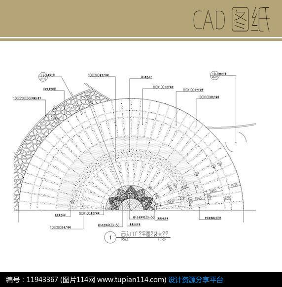 [原创] 半圆形广场铺装平面图
