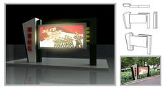 3D宣传栏