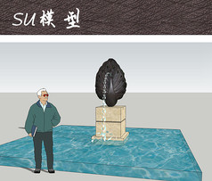 孔雀雕塑喷泉水景