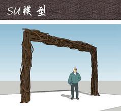 木质标识构筑SU