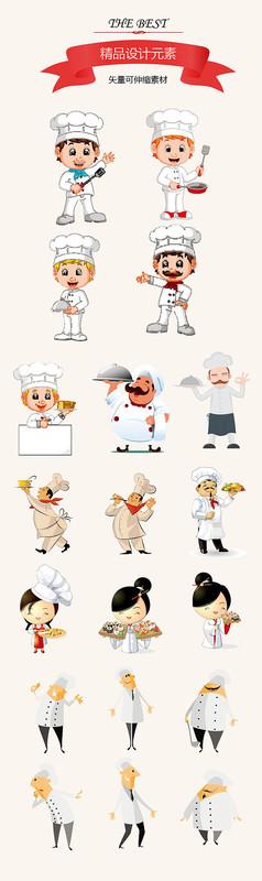 青年厨师人物元素素材