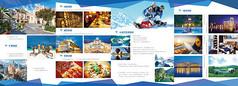 企业宣传折页设计