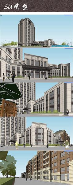 新古典会所公寓SU
