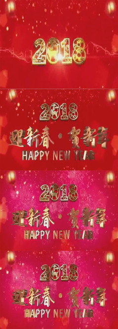 中国节日喜庆片头视频素材