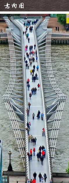 现代造型平桥
