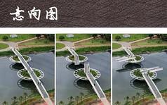 创意观景桥