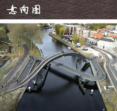 高低趣味桥