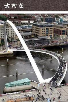 弧形步行桥