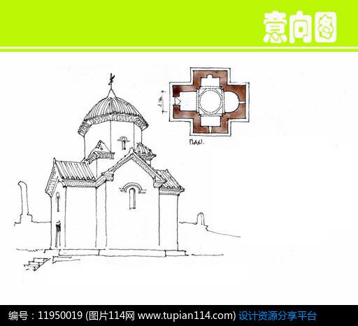 六边形屋顶欧式建筑素描图片