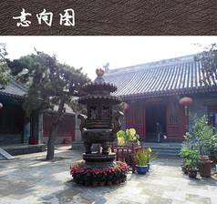 寺庙双层盖香炉