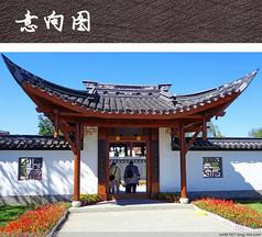 中式垂花门构筑