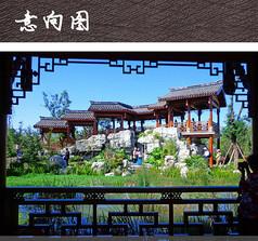 中式景观廊架
