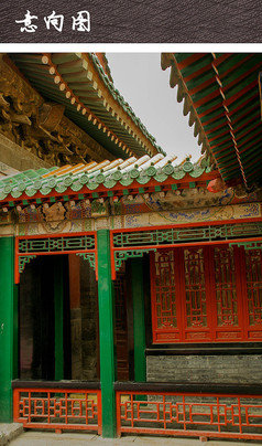 中式廊架景观