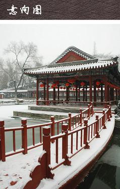 景观廊雪景