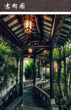 古典中式走廊