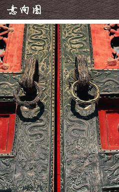 中式雕龙大门