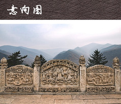 图案石雕护栏