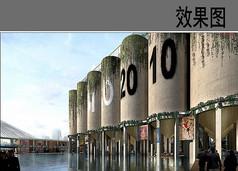 工业园区景观改造效果图