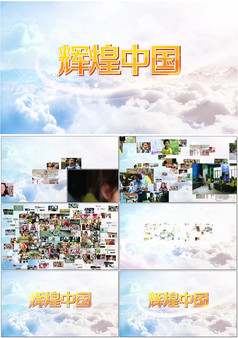 云层大气照片图片汇聚视频
