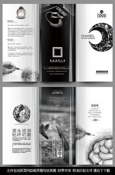 珠宝饰品设计宣传折页模版