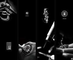 钻石加工订制广告海报模版