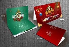 圣诞贺卡平面图片