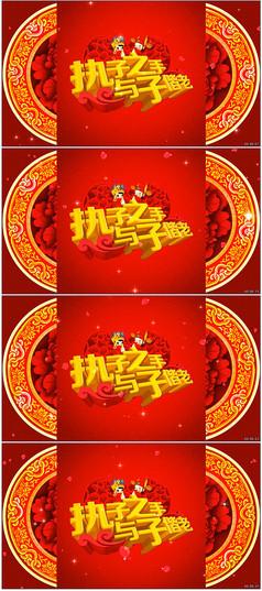 执子之手中国风中式婚礼视频