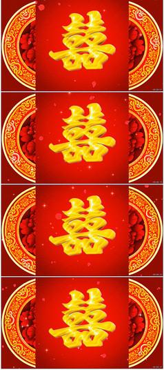 双喜字红双喜中式婚礼视频