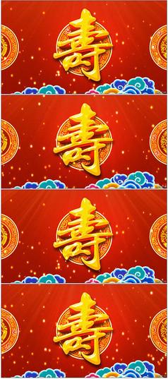 寿庆寿宴动态背景视频过大寿