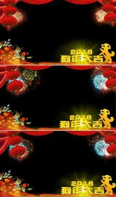 新年祝福通道边框视频素材