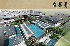 酒店水景区鸟瞰效果图