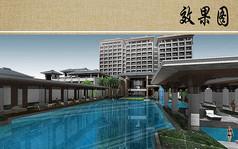 酒店中心水景区效果