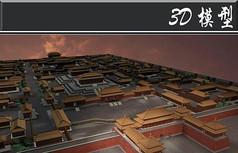 故宫简模3D模型
