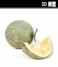 哈密瓜3D模型