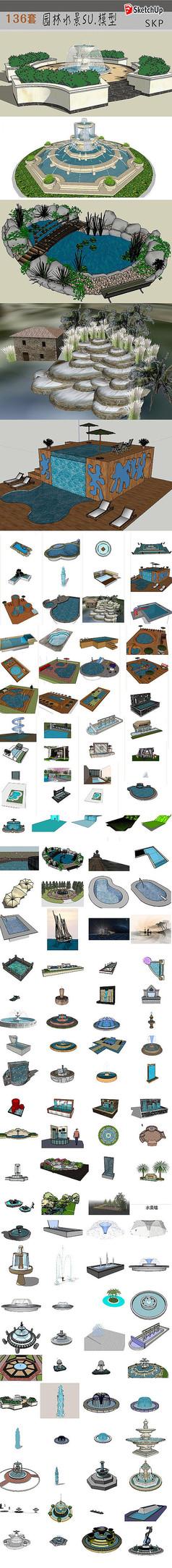 园林水景小品构筑物模型