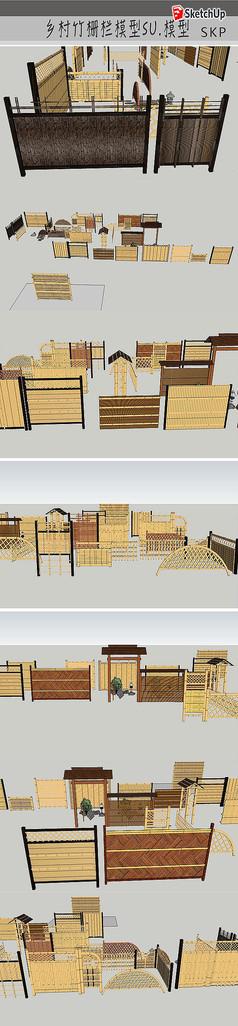 竹栅栏模型