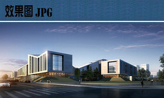 现代产业园建筑设计效果图