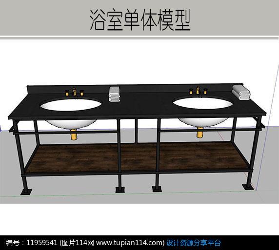 黑色双槽洗水槽,3d室内模型免费下载,3dmax室内设计