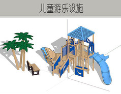 藍色小型兒童游樂設施