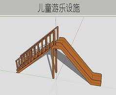 木制楼梯滑梯模型