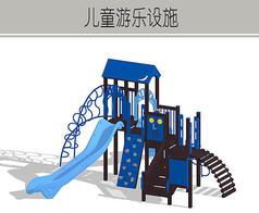 蓝色游乐设施